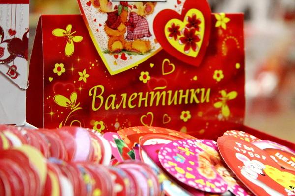 День святого Валентина: праздновать или нет 14 февраля 2019 года