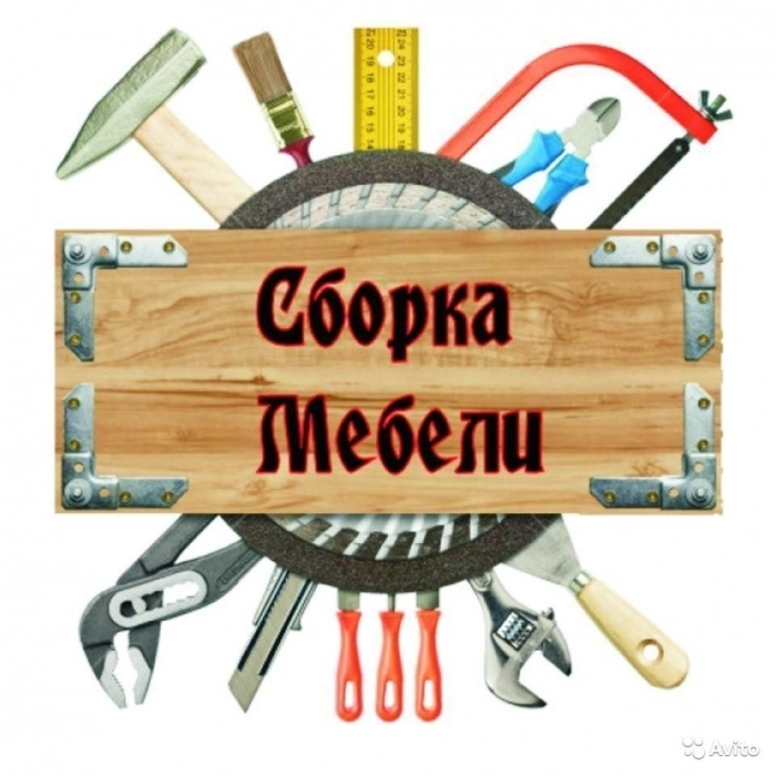 Могилевская доска объявлений работа доска бесплатных объявлений работа курганинск